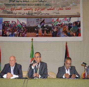 Université d'été des cadres sahraouis: le droit à l'autodétermination et à l'indépendance réitéré   Sahara Press Service