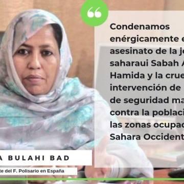 Fin de la Actualidad Saharaui HOY, 21 de julio de 2019 🇪🇭