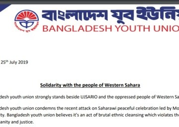 Bangladesh Youth Union considers Moroccan violations a «brutal ethnic cleansing» against Saharawi people | Sahara Press Service