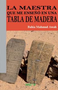 Los 3 de Inmaculada Díaz Narbona | Literafricas