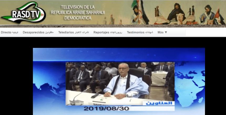 Fin de La Actualidad Saharaui de HOY, 31 de agosto de 2019 🇪🇭