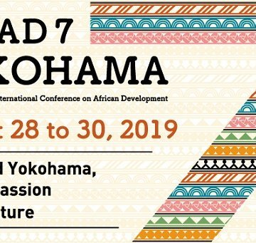 TICAD 7: le Président Ghali arrive à Yokohama pour le Sommet sur le développement de l'Afrique