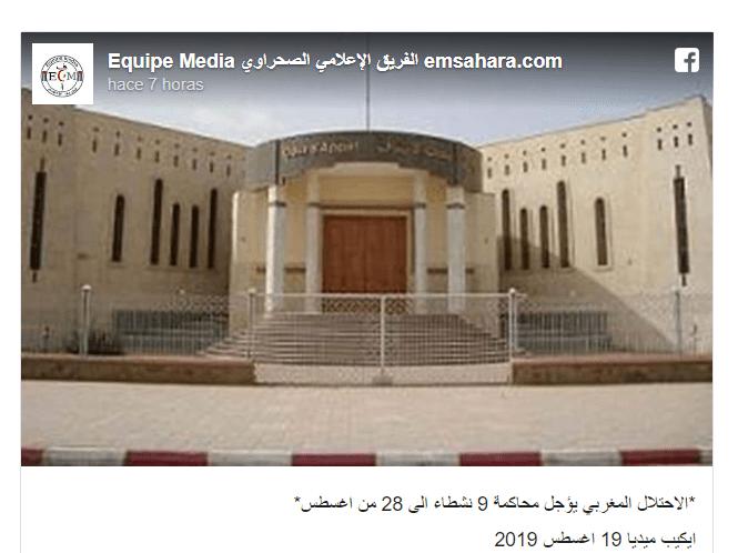 Equipe Media: El tribunal de  ocupación aplaza a 28/8 el juicio de los 8 presos #saharauis y un #marroquí, detenidos a raíz de las manifestaciones que se celebraron por la victoria de #Argelia en la copa de #Africa