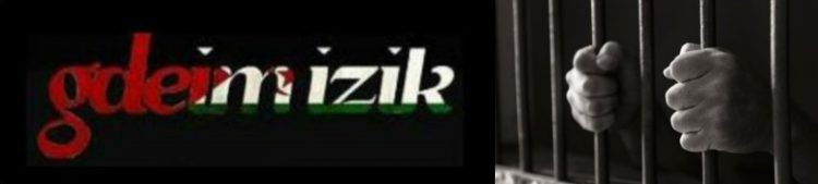 Protesta de los presos políticos saharauis del grupo de Gdeim Izik | POR UN SAHARA LIBRE .org – PUSL