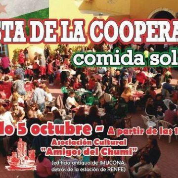 Amal Esperanza celebra este sábado su Comida Solidaria – Diario de Cádiz