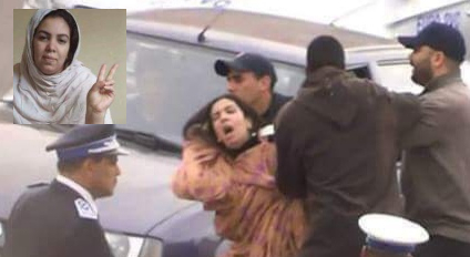Comunidad y asociaciones saharauis en Francia y Bélgica envían una carta a Morgherini sobre el arresto arbitrario de la activista saharaui Mahfouda Lefkir | PUSL