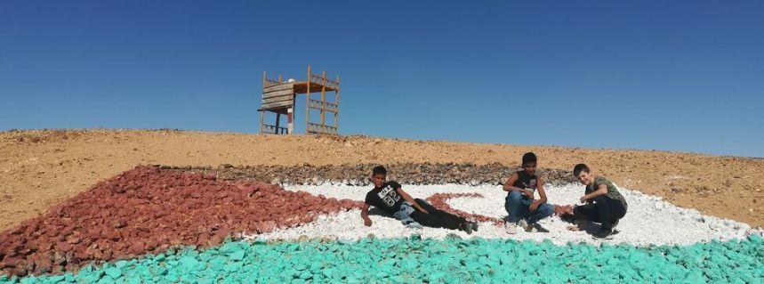 La Actualidad Saharaui: 11 de diciembre de 2019 🇪🇭