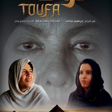 La Actualidad Saharaui: 1 de enero de 2020 (fin de jornada) 🇪🇭