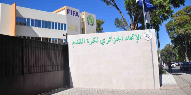 Futsal CAN 2020: FAF objects to occupied El Aaiun hosting event | Sahara Press Service
