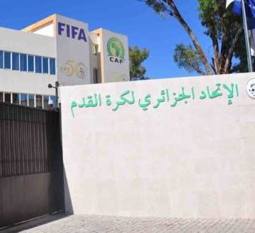 Futsal CAN 2020: FAF objects to occupied El Aaiun hosting event | Sahara Press Service