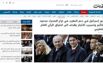 Poemario por un Sahara Libre: El intento de Israel de apoyar a Marruecos en el conflicto del Sahara Occidental queda sin impacto