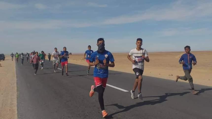 4éme édition du Marathon national 2020 : message de paix et moyen de lutte   Sahara Press Service