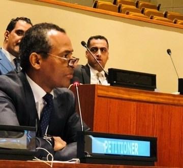 Réunion jeudi du Conseil de sécurité sur la minurso, le Polisario réitère sa position du processus | Sahara Press Service