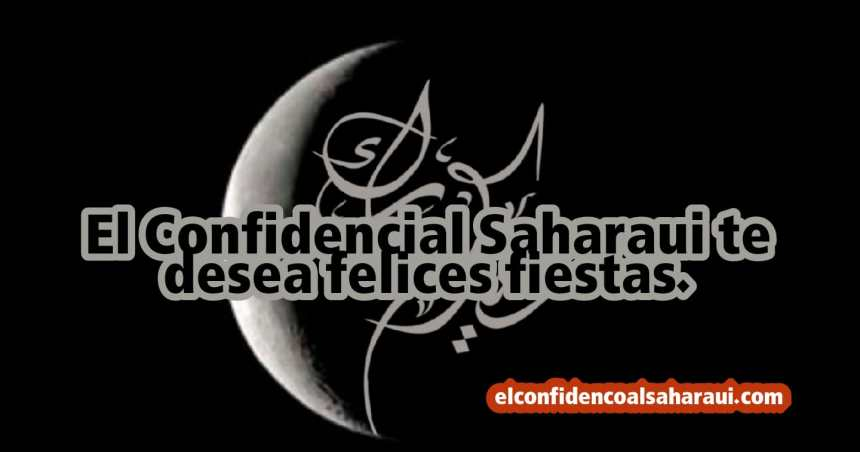 El pueblo saharaui celebra la fiesta de la ruptura del ayuno, Eid Al Fitr