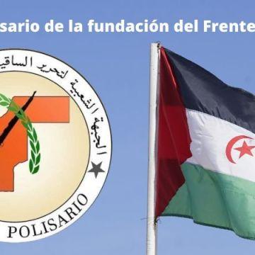 """""""El Frente Polisario supo cómo liderar al pueblo saharaui en su lucha contra cualquier conspiración""""   Sahara Press Service"""