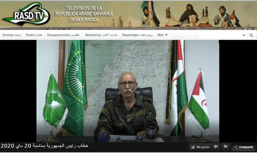 El presidente de la República elogia el papel histórico de África en apoyar al pueblo saharaui | Sahara Press Service