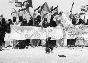 Antecedentes de la Unidad Nacional saharaui. Una admirable y heroica lucha