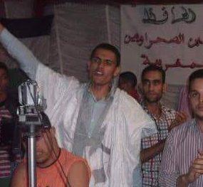 Aplazamiento del juicio del preso político saharaui Houcein Amaadour | PUSL