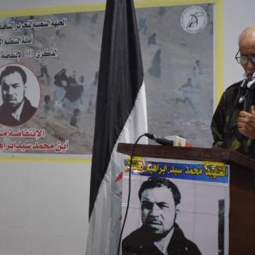 El pueblo saharaui celebra el 50 aniversario del histórico Levantamiento de Zemla y el Día Nacional de los Mártires | Sahara Press Service | #DondeEstaBassiri