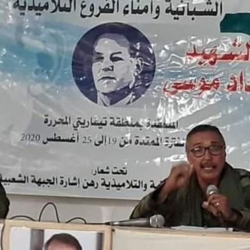 El Frente Polisario Inaugura en la localidad liberada de Tifariti la Universidad de Verano para cuadros jóvenes de la RASD y secretarios de ramas estudiantiles