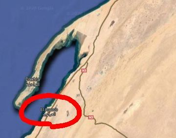 WSRW denuncia la construcción de una nueva planta fotovoltaica en Dajla, sur del Sáhara Occidental ocupado