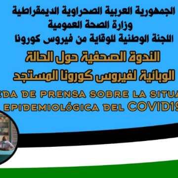 Salud Pública: Mañana conferencia de prensa sobre la situación epidemiológica en los campamentos saharauis y TT.LL | Sahara Press Service