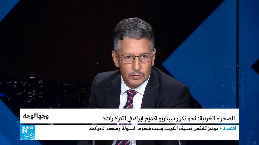 """Gali Zubair: """"Las protestas en el corredor ilegal de Guergarat son una expresión popular espontánea del rechazo de la ocupación marroquí"""" – Portal Diplomático"""