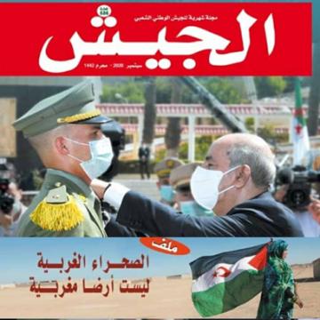 La revista del «Ejército de Argelia» le dedica su portada al pueblo saharaui: 'El Sáhara Occidental no es una tierra marroquí'