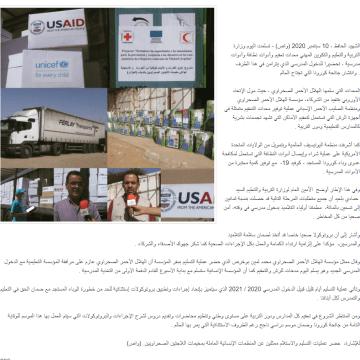 ¡ÚLTIMAS noticias – Sahara Occidental! | 10 de septiembre de 2020