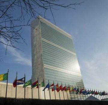 Conférence sur le Sahara occidental: l'ONU appelée à assumer ses responsabilités | Sahara Press Service