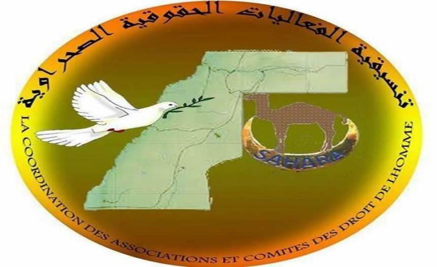 La Coordinadora de Asociaciones Saharauis de Derechos Humanos anuncia su solidaridad con la protesta popular pacífica frente al paso fronterizo ilegal en la región de Guergarat | Sahara Press Service