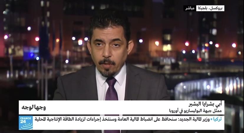 Le Polisario rejette «la confiscation» du droit du peuple sahraoui à l'autodétermination | Sahara Press Service