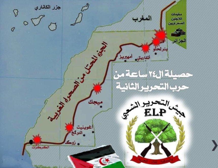 ¡ÚLTIMAS noticias – Sahara Occidental! | 1 de diciembre de 2020