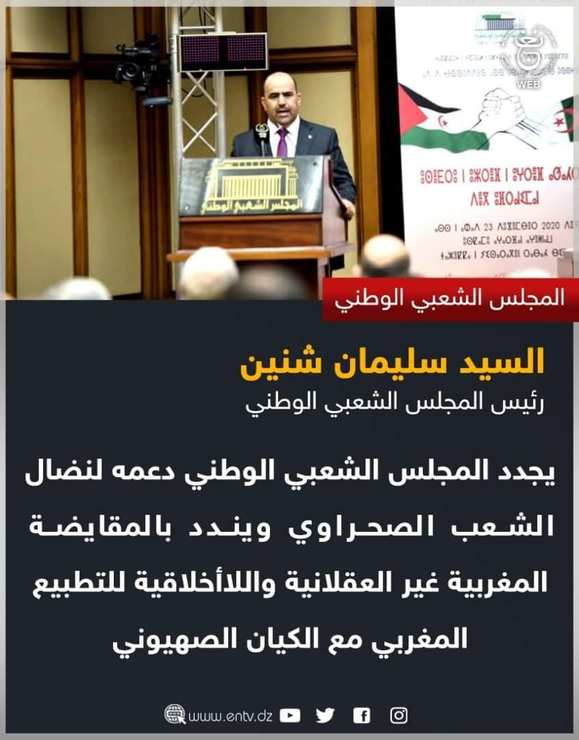 El Consejo Nacional argelino renueva su apoyo a la lucha del pueblo saharaui | Sahara Press Service