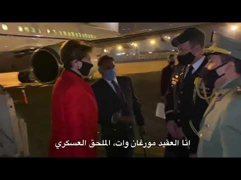 Argelia: EEUU no puede jugar un rol regional o internacional fuera de la legalidad internacional – El Portal Diplomático