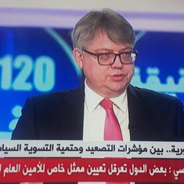 Rusia no entiende la demora en el nombramiento de un emisario para el Sahara Occidental por parte de la ONU | Sahara Press Service