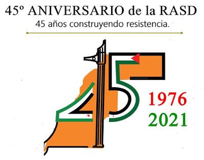 Asamblea de Portugal envía voto de felicitación a la RASD por 45 aniversario | Sahara Press Service