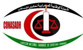 Crimen y asesinato de un joven saharaui: la impunidad de Marruecos, el delito más grave que la comunidad internacional hace caso omiso | Sahara Press Service