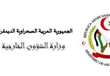 La UA deja claro que Marruecos no tiene soberanía sobre el Sahara Occidental | Sahara Press Service