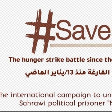 Campaña internacional por descubrir el paradero del preso político saharaui Mohamed Lamin Haddi