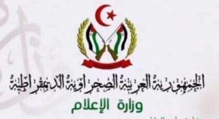 El Gobierno saharaui condena los intentos de Marruecos de vincular el Frente POLISARIO con el terrorismo en la región del Sahel | Sahara Press Service