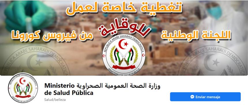 COVID en los campamentos de refugiados saharauis | Se han producido 3 fallecimientos y 60 nuevos contagios en las últimas 72 horas