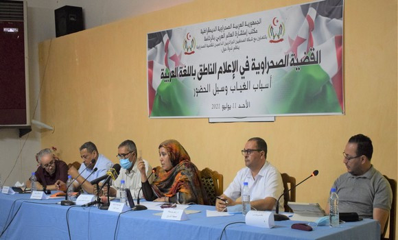 Periodistas extranjeros hablan de la indiferencia y el silencio de los medios de comunicación de habla árabe de todo el mundo sobre la cuestión saharaui   Sahara Press Service