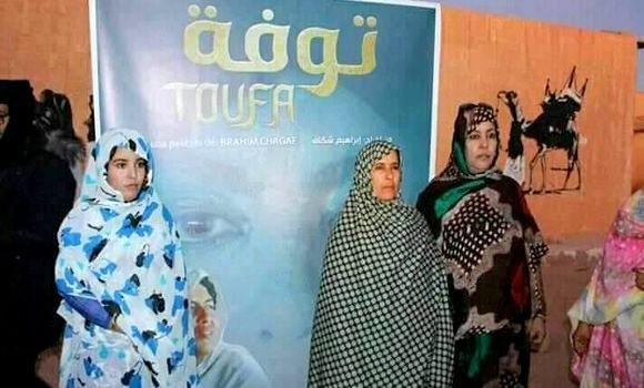 Toufa , el cortometraje Coproducción argelino-saharaui se exhibirá en el Festival de Cine Africano de Lausanne | Sahara Press Service