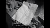 5_28(五)20_00《丈夫的秘密》The Husband's Secret(原名《錯戀》,1960)-【線上零距離 「宅」家電影趴】第二週.mp4.00_43_40_06.Still012