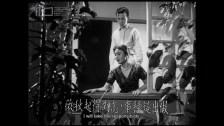 5_28(五)20_00《丈夫的秘密》The Husband's Secret(原名《錯戀》,1960)-【線上零距離 「宅」家電影趴】第二週.mp4.00_59_13_21.Still016
