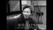 5_28(五)20_00《丈夫的秘密》The Husband's Secret(原名《錯戀》,1960)-【線上零距離 「宅」家電影趴】第二週.mp4.01_25_52_00.Still023