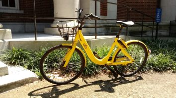 ofo bikes for outdoor adventure
