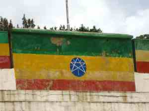 Flag painted on a wall, Gonder, Ethiopia (2012-06)