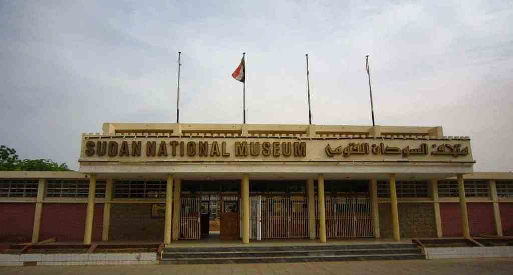 Sudan National Museum, Khartoum (2012-07)